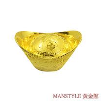Manstyle 福字黃金元寶 (5錢)