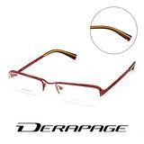 DERAPAGE 義大利地表急速精緻藝術與完美工藝結合薄鋼系列 DCHI6-C62
