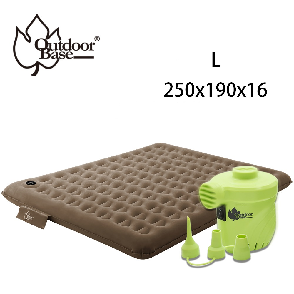 【Outdoorbase】歡樂時光充氣床L號(超值幫浦套組)
