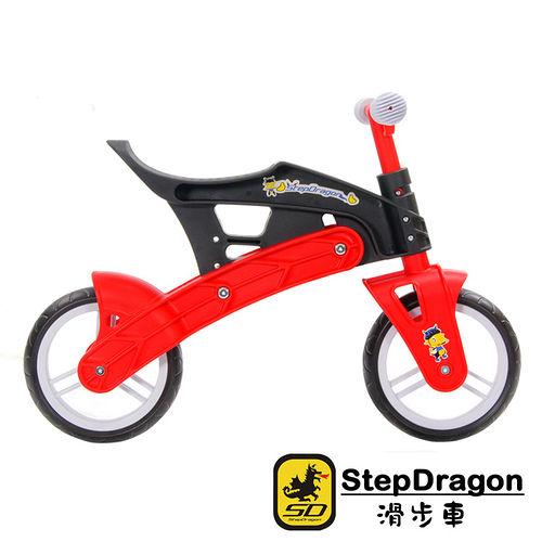 【StepDragon】安全無毒材質可調3段式繽紛色彩感統協調滑步車