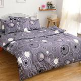 eyah【幾何星球】100%純棉單人床包枕套二件組