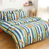 eyah【英倫熊】100%純棉單人床包枕套二件組
