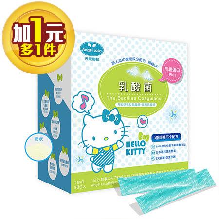 Angel LaLa  日本專利乳酸菌