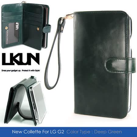 【LKUN】LG Optimus G2 D802 專用高級牛皮保護皮套(琥珀綠) -friDay購物