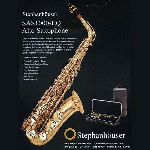 【Stephanhouser】中音 薩克斯風(SAS-1000LQ)