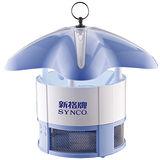 【新格】海星造型吸入式環保捕蚊燈 SB-588