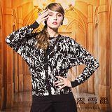 【麥雪爾】美麗人生~黑白不規格圖紋寬鬆針織外套