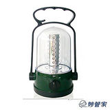 妙管家 飛梭LED充電式露營燈 HKL-6833L