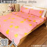 La Veda【黃色小鴨-粉】雙人純棉兩用被床包組