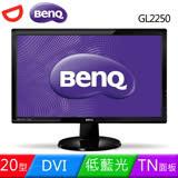 BenQ明基 GL2250-F 22型LED不閃屏寬螢幕