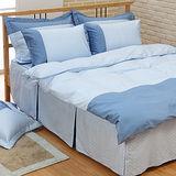 LITA麗塔(光點-粉藍)雙人兩用被套薄床罩四件式