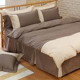 LITA麗塔(光點-棕色)雙人兩用被套薄床罩四件式