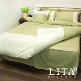 LITA麗塔(光點-綠色)雙人特大兩用被套薄床罩四件式