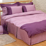 LITA麗塔(光點-紫色)雙人兩用被套薄床罩四件式