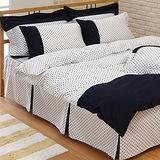 LITA麗塔(光點-深藍)雙人兩用被套薄床罩四件式