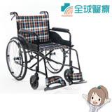 【全勝醫療】均佳輪椅JW-001