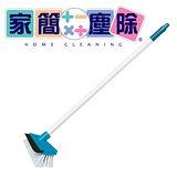 家簡塵除-刮水地板刷