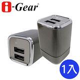 i-Gear 3.4A 藍光LED雙USB旅充變壓器 - 金屬棕