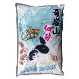 奇岩山淡香貓砂-細砂