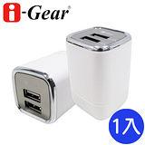 i-Gear 3.4A 藍光LED雙USB旅充變壓器 - 時尚白