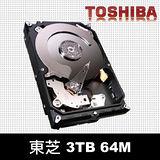 TOSHIBA東芝 3TB 7200轉/64M SATA3 內接硬碟