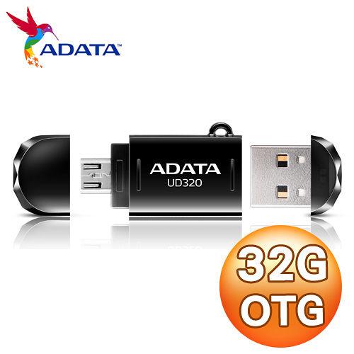 ADATA 威剛 UD320 32GB OTG隨身碟