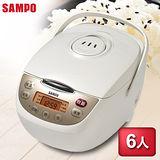 【SAMPO聲寶】6人份微電腦電子鍋(KS-BH10Q)