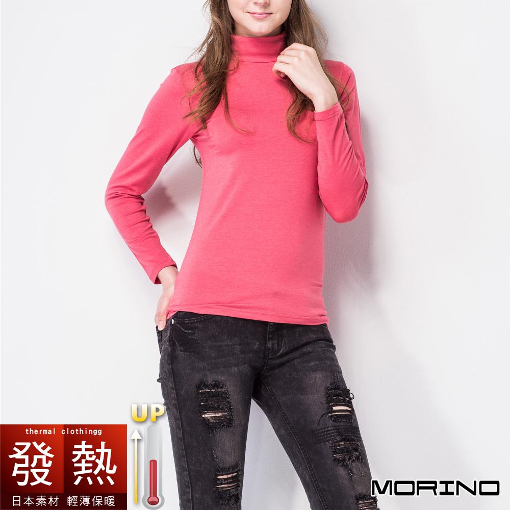 【MORINO摩力諾】發熱長袖高領衫-粉紅色