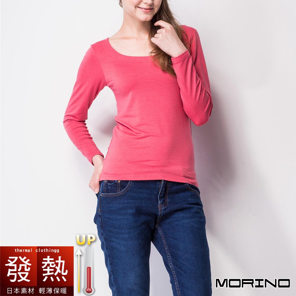 【MORINO摩力諾】發熱長袖U領衫(女)-粉紅色