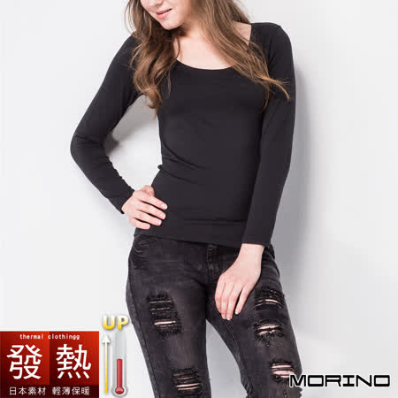 【MORINO摩力諾】 發熱長袖U領衫(女)-黑色