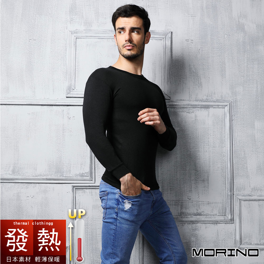 【MORINO摩力諾】發熱長袖圓領衫-黑色