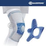 Bauerfeind 德國 頂級專業護具 GenuTrain【A3舒適型- 右腳】膝寧護膝