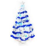 台灣製8尺(240cm)特級白色松針葉聖誕樹(藍銀色系配件)(不含燈)