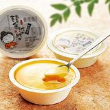 【韓金婆婆】芒果豆腐酪(一盒10粒)