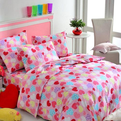 英國Abelia加大四件式純棉被套床包組