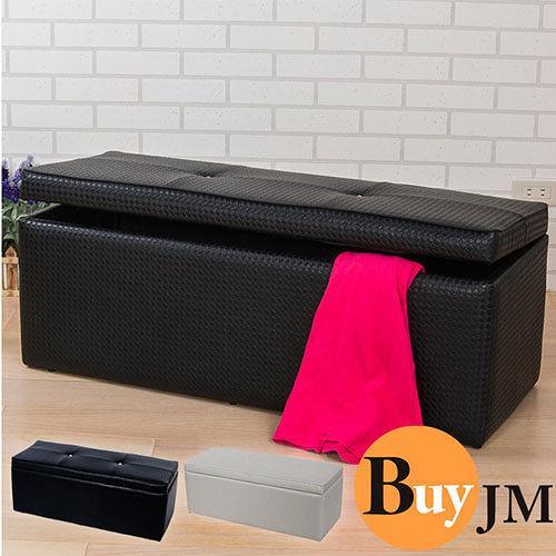 BuyJM 卡爾皮面編織掀蓋收納椅 寬102cm ~黑色