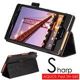 夏普 Sharp AQUOS Pad SH-08E 專用平板電腦皮套 保護套