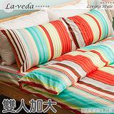 La Veda【東歐之戀--藍綠】雙人加大四件式精梳純棉被套床包組