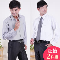 JIA HUEI 保暖輕柔防皺襯衫二件組