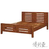 【優利亞-時尚貴族柚木色】雙人5尺實木床架