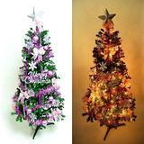 超級幸福15尺/15 呎(450cm)一般型裝飾聖誕樹(+銀紫色系配件組+100燈樹燈12串)