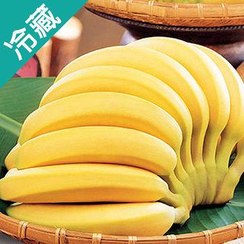 高雄旗山香蕉/台斤 (600g±5%/台斤)