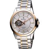 Olympianus 奧柏 都會鏤空時尚機械腕錶-銀/雙色版 990-082AMSR