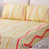 【AmoreCasa】晨浪。加大三件式精梳棉床包組-黃
