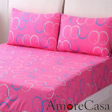 【AmoreCasa】雅漾。雙人三件式精梳棉床包組-粉