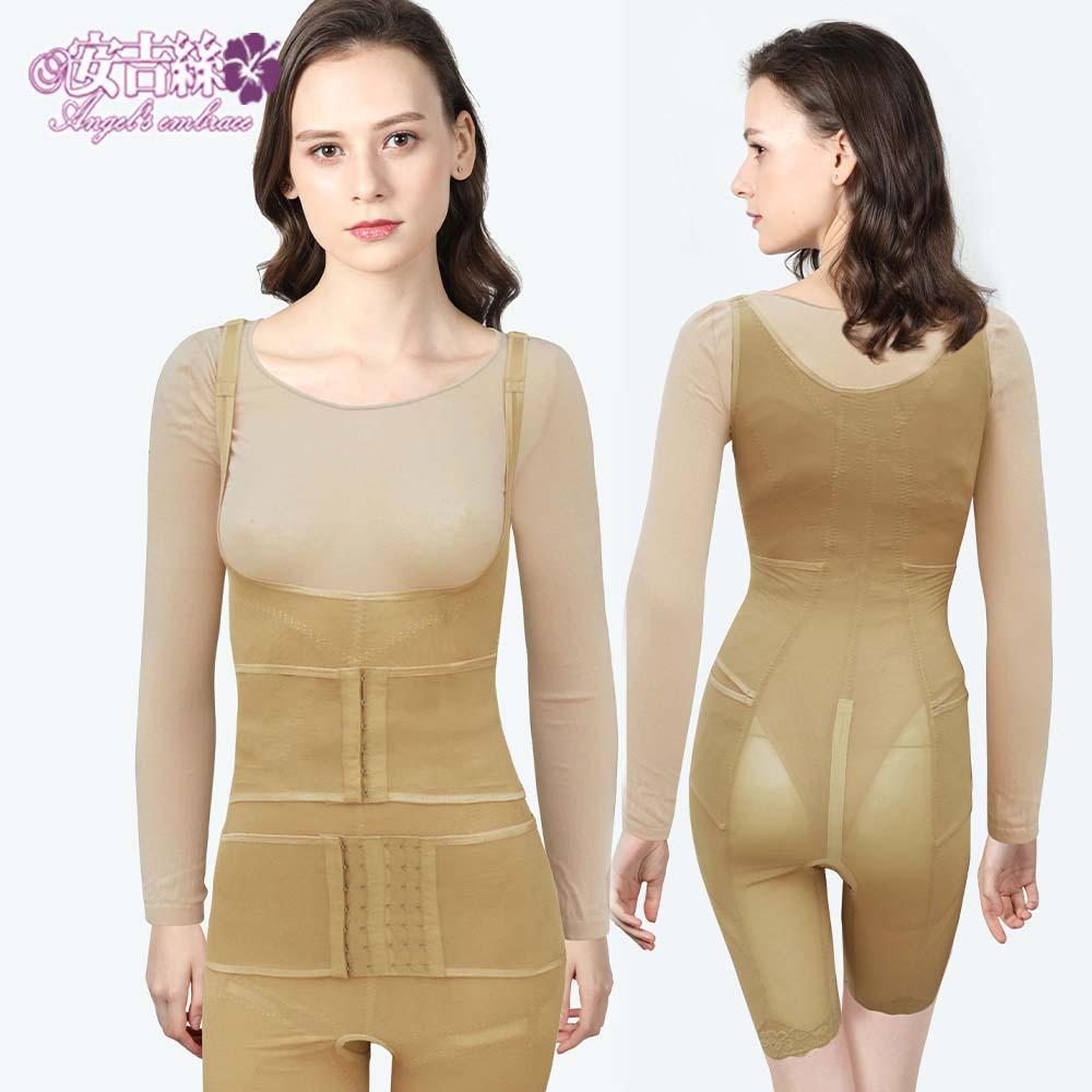 【安吉絲】完美雙束腹奈米機能S體雕塑衣/M-3EQ(超值2件組)