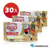 日本小林製藥小白兔暖暖包-貼式30入
