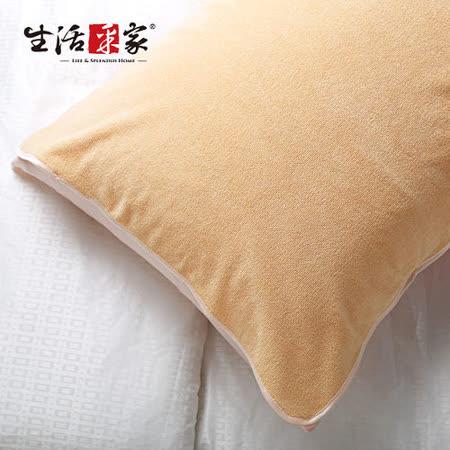 生活采家 防滲機能保潔枕頭套