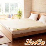 LooCa旗艦網布2.5cm天然乳膠床墊(單人3尺)