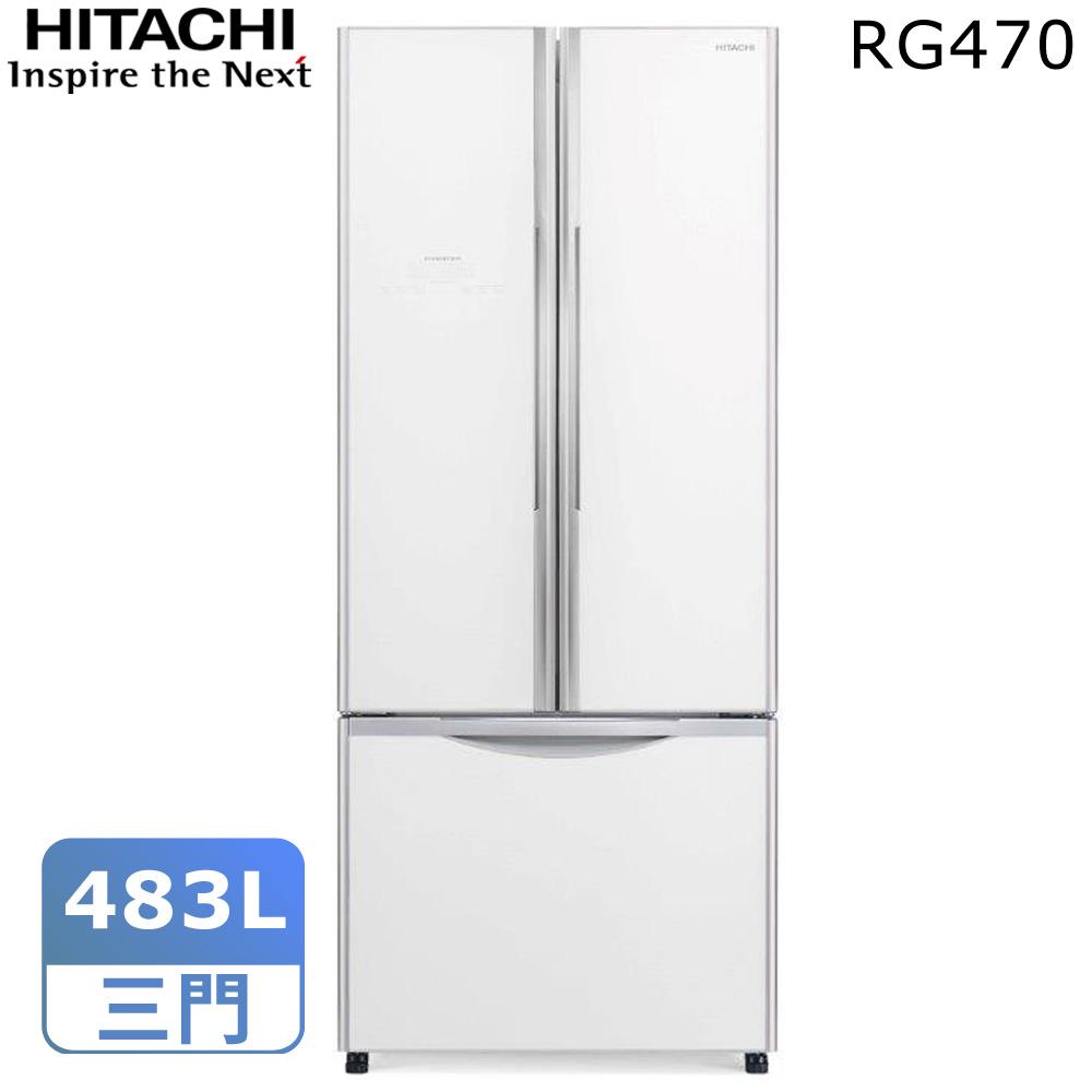 【HITACHI日立】483L變頻三門冰箱RG470 *加碼送百靈3D電動牙刷(不挑色)